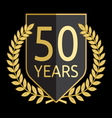 laurel wreath 50 years vector image vector image