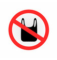 polyethylene packaging is prohibited vector image vector image