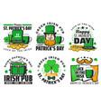 st patrick day party beer bar irish holiday icons vector image vector image