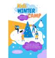 kids winter camp banner flat vector image