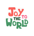 hand-drawn quote with phrase - joy to the world vector image