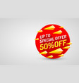 special offer sale off banner set collection vector image vector image