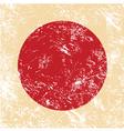 Japan retro flag vector image vector image