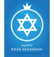 Rosh Hashanah Jewish New Year Iconbadge with vector image