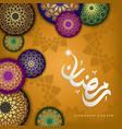 arabic calligraphy design for ramadan vector image vector image