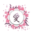 Asian circle floral card vector image vector image