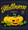 halloween invitation card design vector image vector image