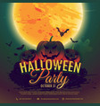 halloween party invitation background vector image vector image