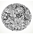 Round decorative element for processing imaginary vector image vector image