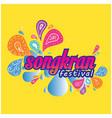 songkran festival songkran is thai culture wate vector image