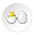Chicken in egg icon cartoon style vector image vector image