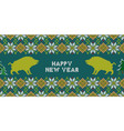 christmas knitted pattern with yellow wild boars vector image vector image