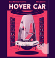hover car flat poster template vector image vector image