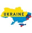 Separate regions of Ukraine spring events in 2014 vector image vector image