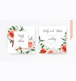 watercolor wedding floral invite invitation trendy vector image vector image