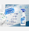 bathroom cleaners ad poster spray bottle mockup vector image vector image