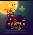 halloween celebration party background vector image vector image