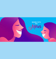 happy mother day french banner of girl and mom vector image vector image