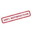 100 Percent Satisfaction Text Rubber Stamp vector image vector image