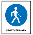 prosthetic arm sign mandatory blue symbol vector image vector image