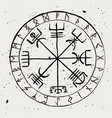 vegvisir protective runic talisman for travelers vector image