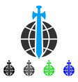 global guard flat icon vector image
