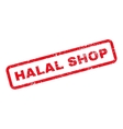 Halal Shop Text Rubber Stamp vector image vector image