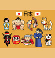 japan character culture in set vector image vector image