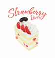 strawberry vanilla cake hand draw watercolor vector image