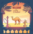 welcome to dubai background vector image