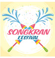 songkran festival water gun background imag vector image vector image