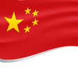 Waving flag of China isolated on white background vector image vector image