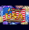 4th of july independence day banner on navy star vector image