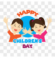 happy childrens day for children celebration vector image