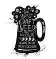 Of Isolated Beer Mug Silhouette vector image vector image