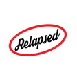 relapsed rubber stamp vector image vector image