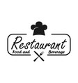 restaurant food and beverage white background vector image vector image