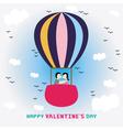 Romantic card35 vector image vector image