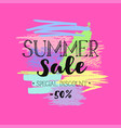 summer sale template 6 vector image vector image