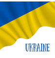 24 august ukraine independence day background vector image vector image