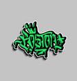 boston massachusetts usa hand lettering graffiti vector image vector image