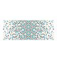 islamic arabic geometric decor traditional