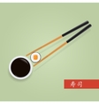Sushi roll background vector image