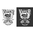 vintage monochrome vaping label vector image vector image