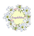 greeting card template with round frame of white vector image vector image