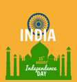 independence day of india august 15 holiday vector image vector image