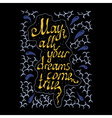 may all your dreams come true hand lettering text vector image vector image