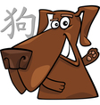 dog chinese horoscope sign vector image vector image