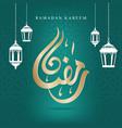 ramadan kareem islamic greeting design vector image vector image