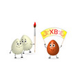 xb orthodox easter red egg congratulation vector image vector image